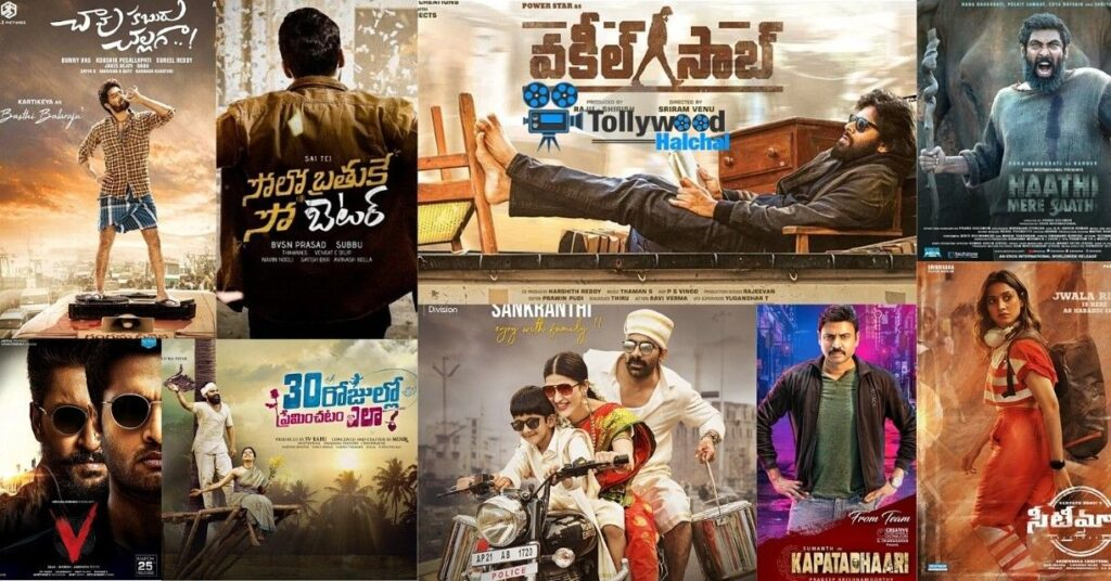 Latest Tollywood Romantic Movies