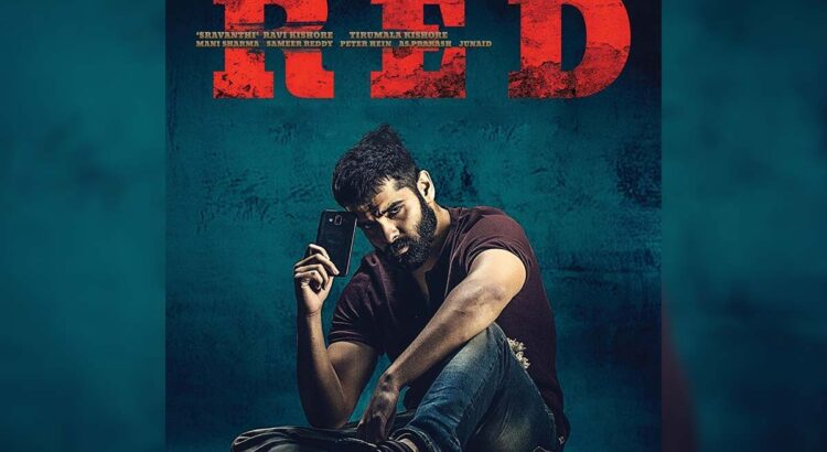 List of Latest Telugu Thriller Movies in 2021