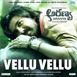 Vellu Vellu Song Lyrics