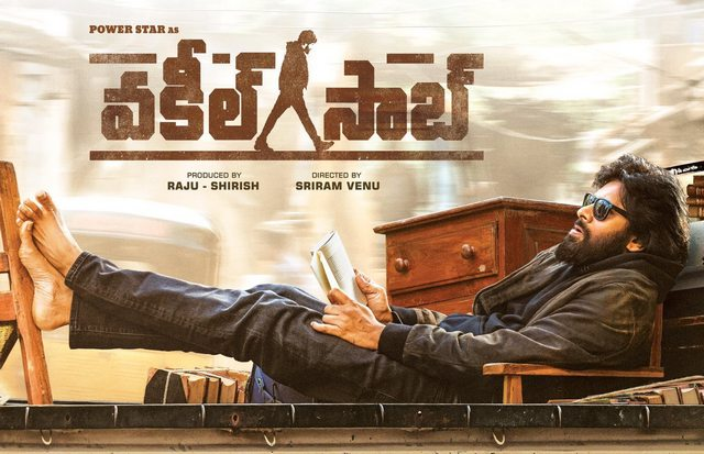 Top Rated Telugu Movies