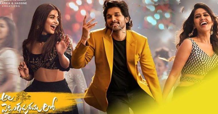 Top 10 Best Telugu Films
